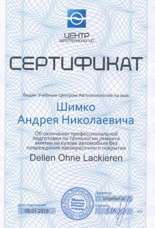 sertifikat_shimko