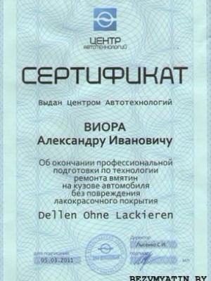 sertifikat_viora