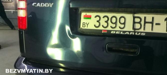 VW Caddy — вмятина на крышке багажника