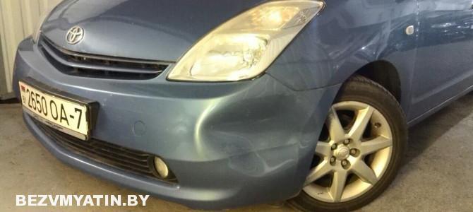 Toyota Prius — вмятина на переднем бампере