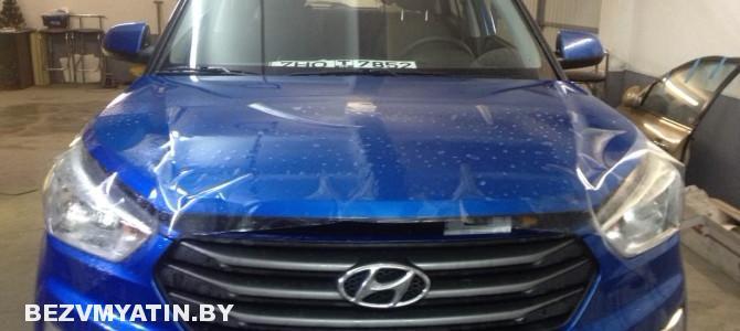 Hyundai Creta — частичная оклейка капота