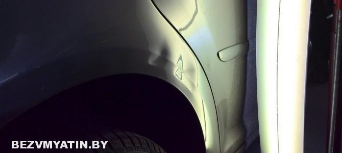 Volkswagen Touran — вмятина на задней правой арке
