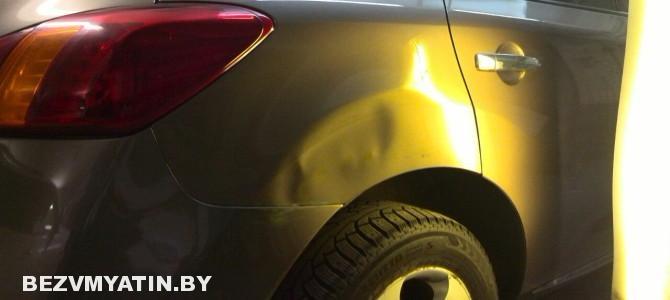 Nissan Murano — вмятина на заднем правом крыле