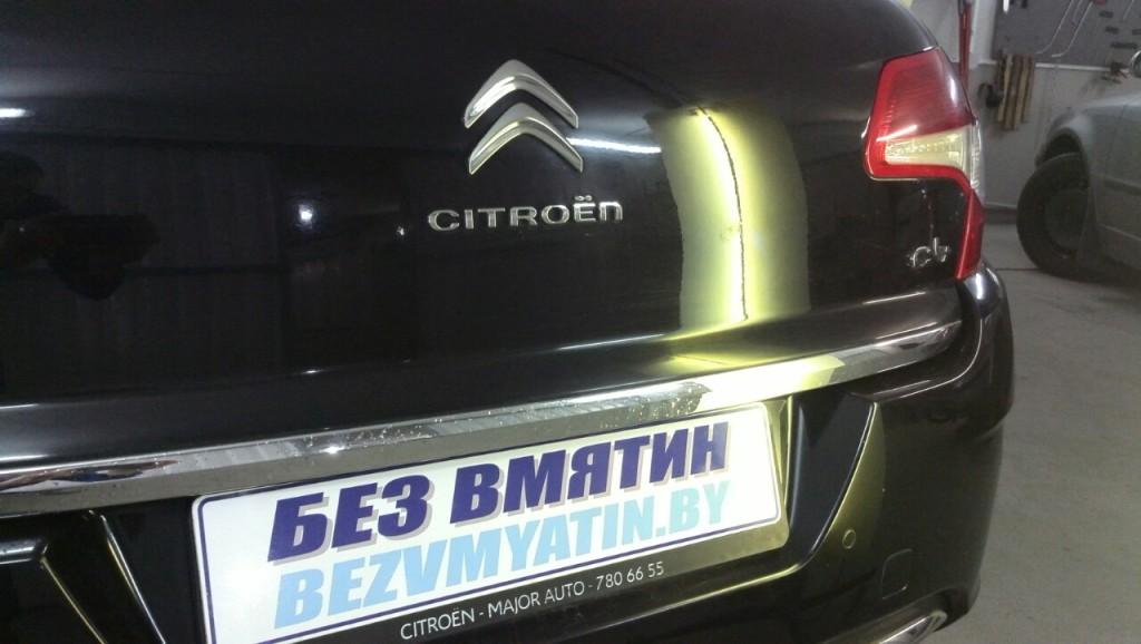 Citroen C4 - вмятина на крышке багажника после удаления вмятин