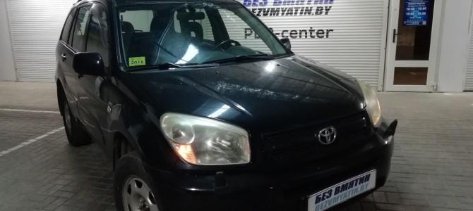 Toyota Rav4 — вмятина на задней двери.