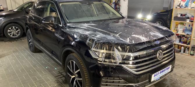 Нанесение защитной пленки на зоны риска  Volkswagen Touareg